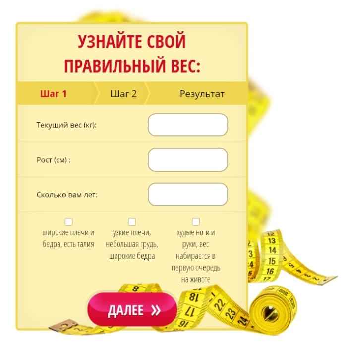 детское пособие Москва
